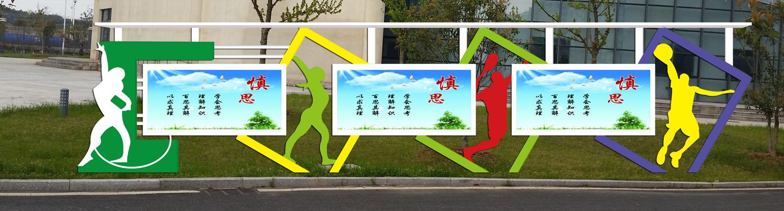淮南公交候车亭